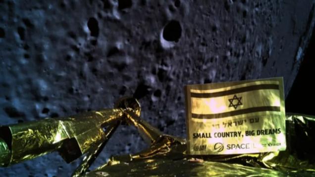 Israel's Beresheet Probe Crashes on the Moon