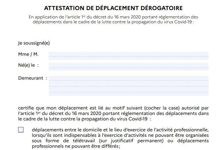 20200326.Attestation-de-déplacement-dérogatoire.jpg