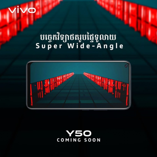20200407.vivo-Y50-unveiled-with-quad-camera-and-6.53-1080p+-display-02.PNG