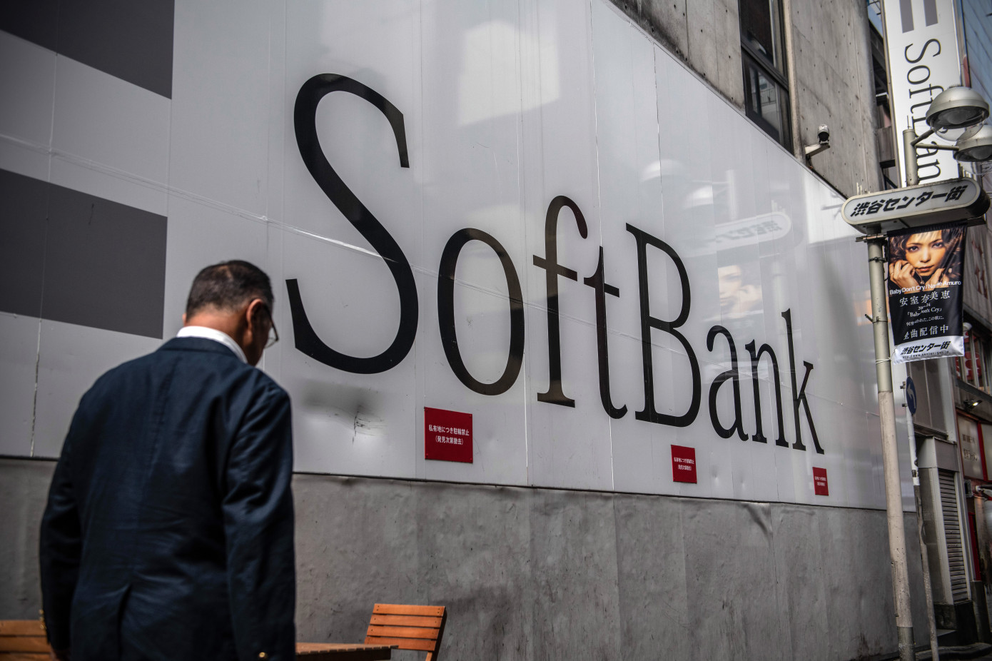 SoftBank expects $24 billion in losses from Vision Fund, WeWork and OneWeb investments