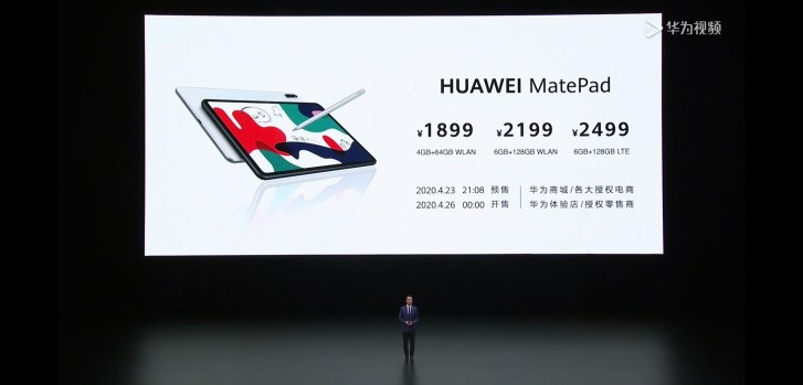 20200425.Huawei-unveils-the-10.4-MatePad-with-M-Pencil-support-03.jpg