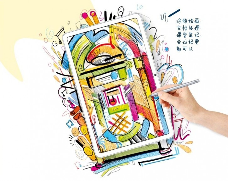 20200425.Huawei-unveils-the-10.4-MatePad-with-M-Pencil-support-05.jpg