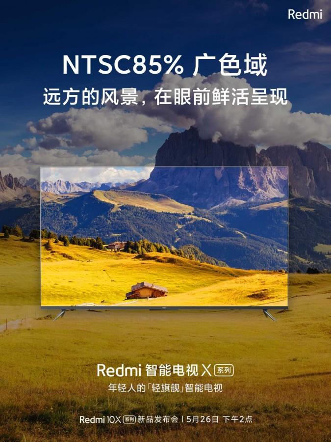 20200524.Redmi-X-TV-Redmibook-16.1-laptop-teased-by-Xiaomi-01.jpg