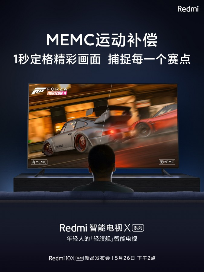 20200524.Redmi-X-TV-Redmibook-16.1-laptop-teased-by-Xiaomi-03.jpg