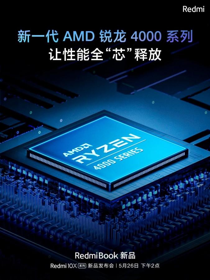20200524.Redmi-X-TV-Redmibook-16.1-laptop-teased-by-Xiaomi-05.jpg