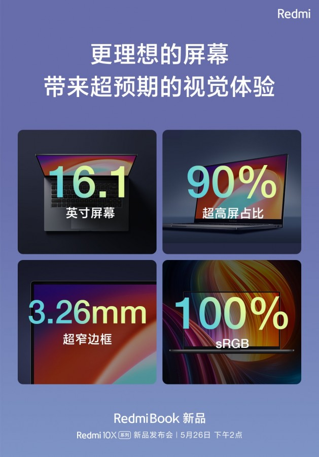 20200524.Redmi-X-TV-Redmibook-16.1-laptop-teased-by-Xiaomi-06.jpg