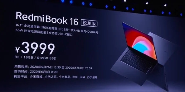 20200527.Xiaomi-RedmiBook-13-14-and-16-launched-features-AMD-Ryzen-4000-series-CPU-01.PNG