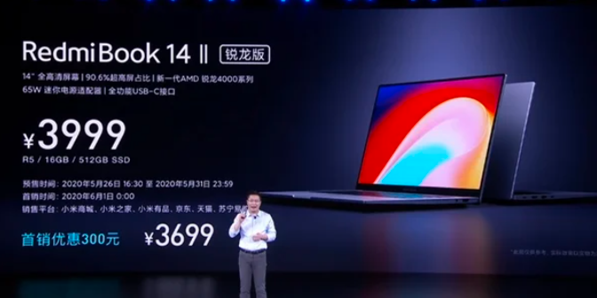20200527.Xiaomi-RedmiBook-13-14-and-16-launched-features-AMD-Ryzen-4000-series-CPU-02.PNG