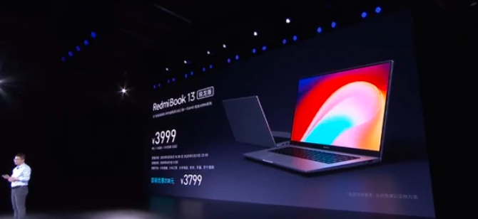20200527.Xiaomi-RedmiBook-13-14-and-16-launched-features-AMD-Ryzen-4000-series-CPU-03.PNG