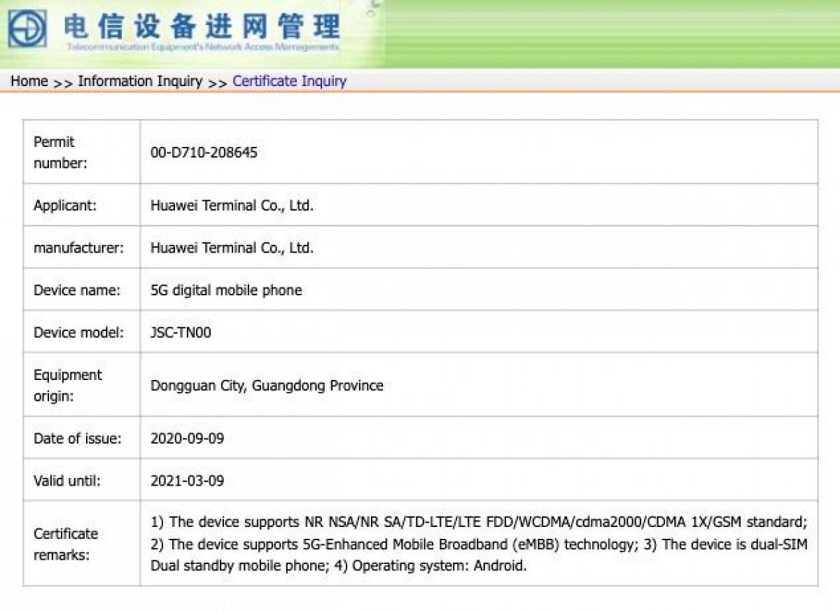 20200925.Huawei-Nova-8-series-appears-in-TENAA-listings-01.jpg