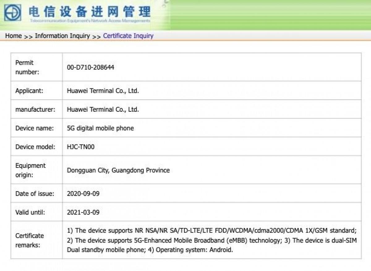 20200925.Huawei-Nova-8-series-appears-in-TENAA-listings-03.jpg