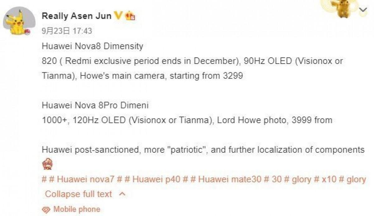 20200925.Huawei-Nova-8-series-appears-in-TENAA-listings-05.jpg